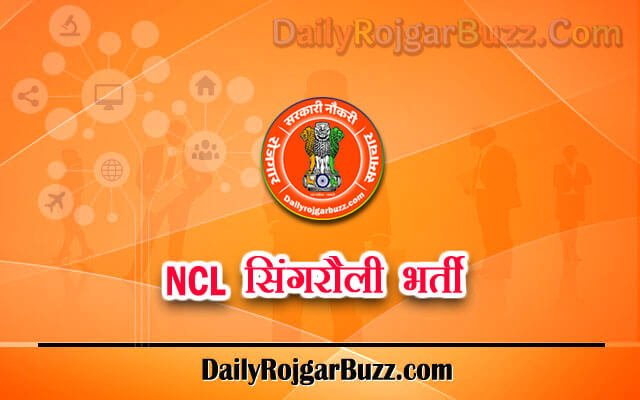 NCL Singrauli Apprentice Recruitment