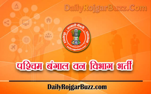 WB Forest Department Recruitment