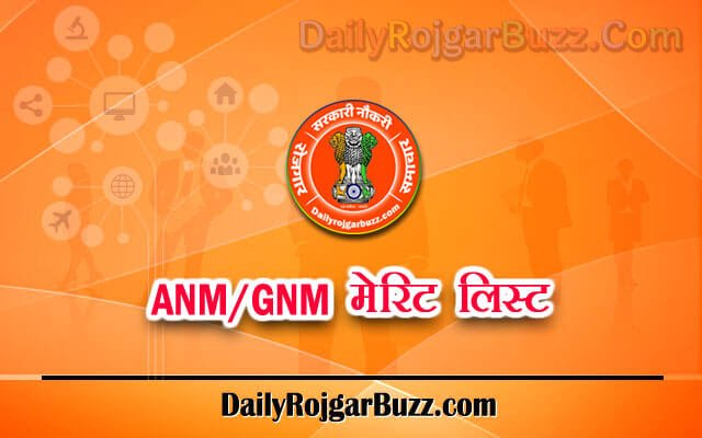 ANM GNM Nursing Merit List