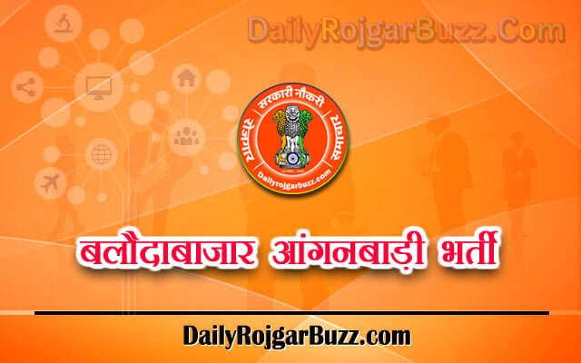 Balodabazar Anganwadi Recruitment