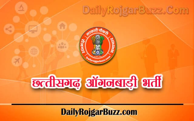 Chhattisgarh Anganwadi Recruitment