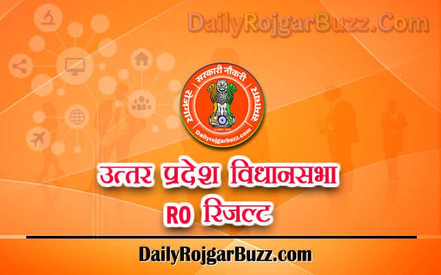 UP Vidhan Sabha RO Result