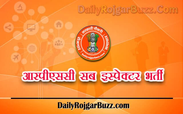 RPSC Sub Inspector Recruitment
