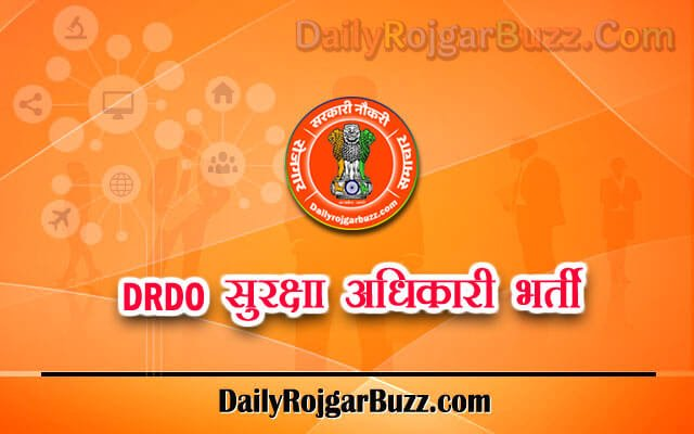 DRDO Security Officer Recruitment