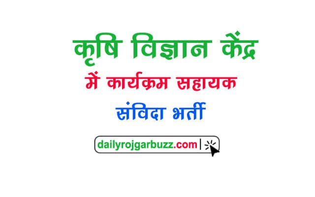 Assistant Jobs For Freshers